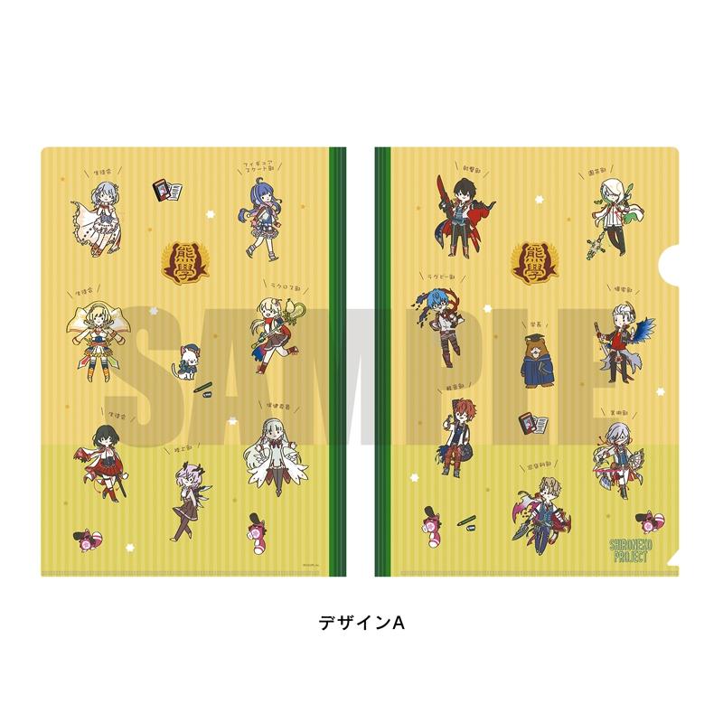 【グッズ-クリアファイル】白猫プロジェクト クリアファイル PlayP-A