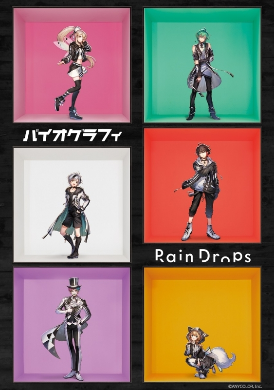 【アルバム】にじさんじ 「バイオグラフィ」/Rain Drops 【初回限定盤B】 サブ画像2