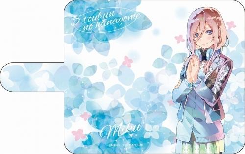 【グッズ-携帯グッズ】五等分の花嫁 PALE TONE series 手帳型スマホケース 中野 三玖