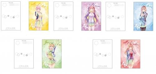 【グッズ-ポストカード】五等分の花嫁 PALE TONE series ポストカードセット
