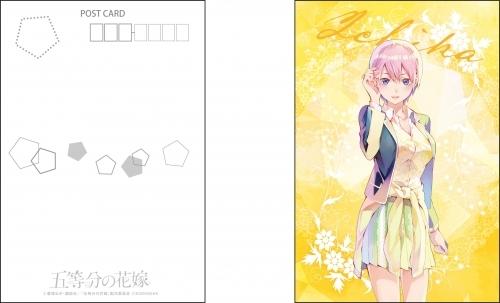 【グッズ-ポストカード】五等分の花嫁 PALE TONE series ポストカードセット サブ画像2