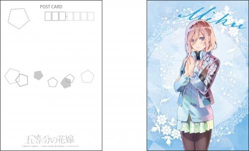 【グッズ-ポストカード】五等分の花嫁 PALE TONE series ポストカードセット サブ画像4