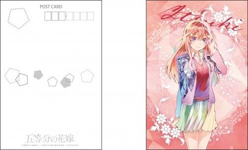 【グッズ-ポストカード】五等分の花嫁 PALE TONE series ポストカードセット サブ画像6