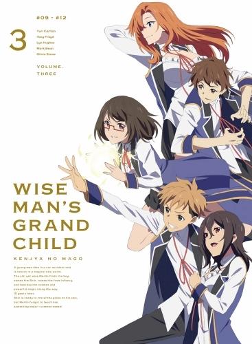 【DVD】TV 賢者の孫 第3巻