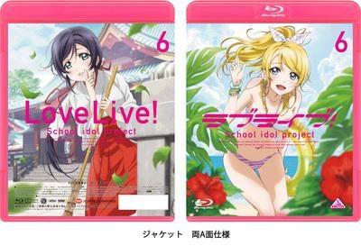 【Blu-ray】TV ラブライブ! 6 通常版