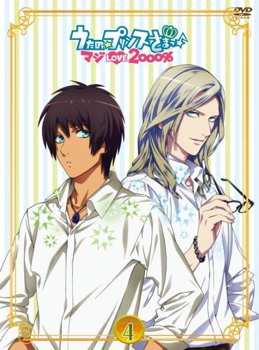 【DVD】TV うたの☆プリンスさまっ♪ マジLOVE2000% 4