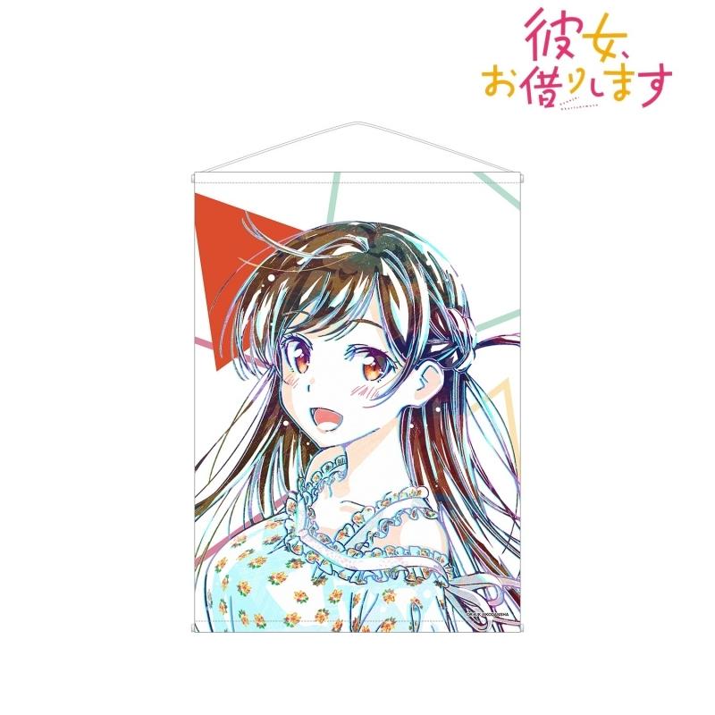 【グッズ-タペストリー】彼女、お借りします 水原千鶴 Ani-Art タペストリー