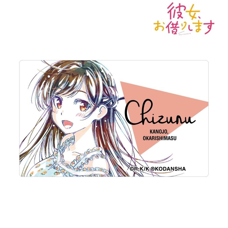 【グッズ-ステッカー】彼女、お借りします 水原千鶴 Ani-Art カードステッカー