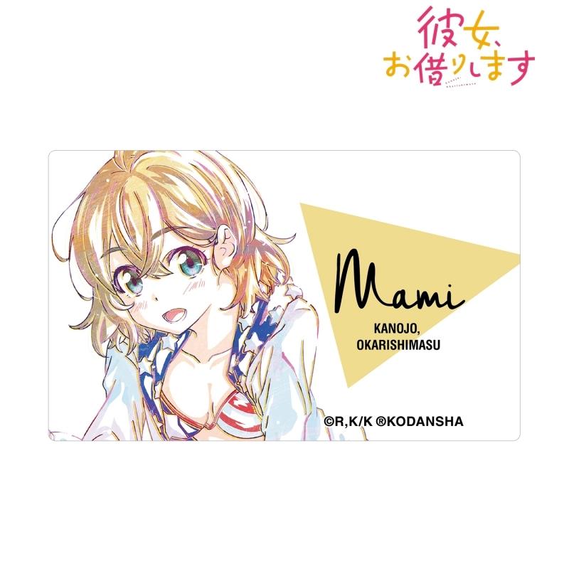【グッズ-ステッカー】彼女、お借りします 七海麻美 Ani-Art カードステッカー