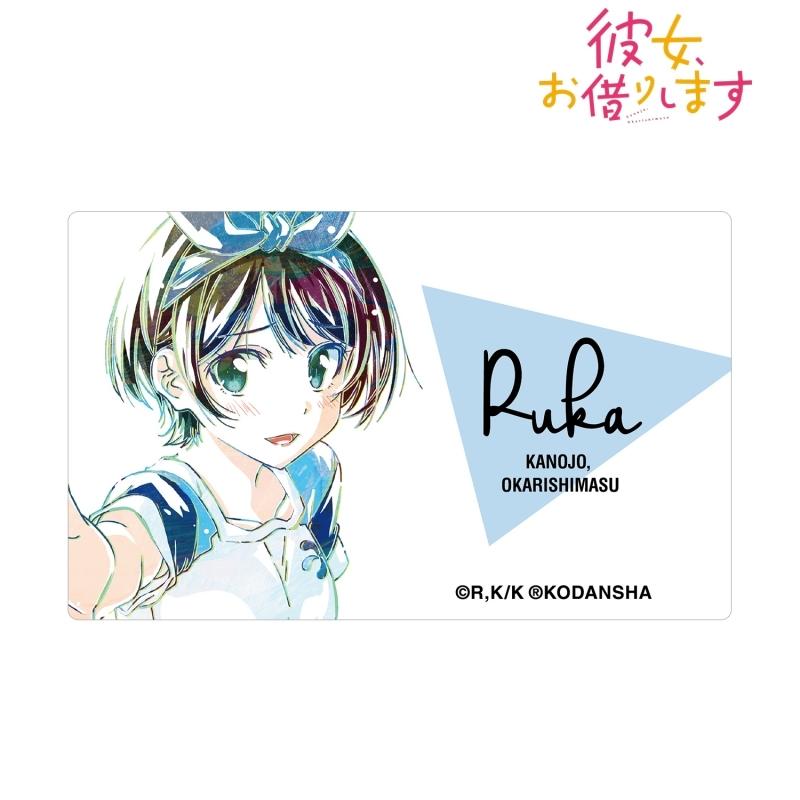 【グッズ-ステッカー】彼女、お借りします 更科瑠夏 Ani-Art カードステッカー