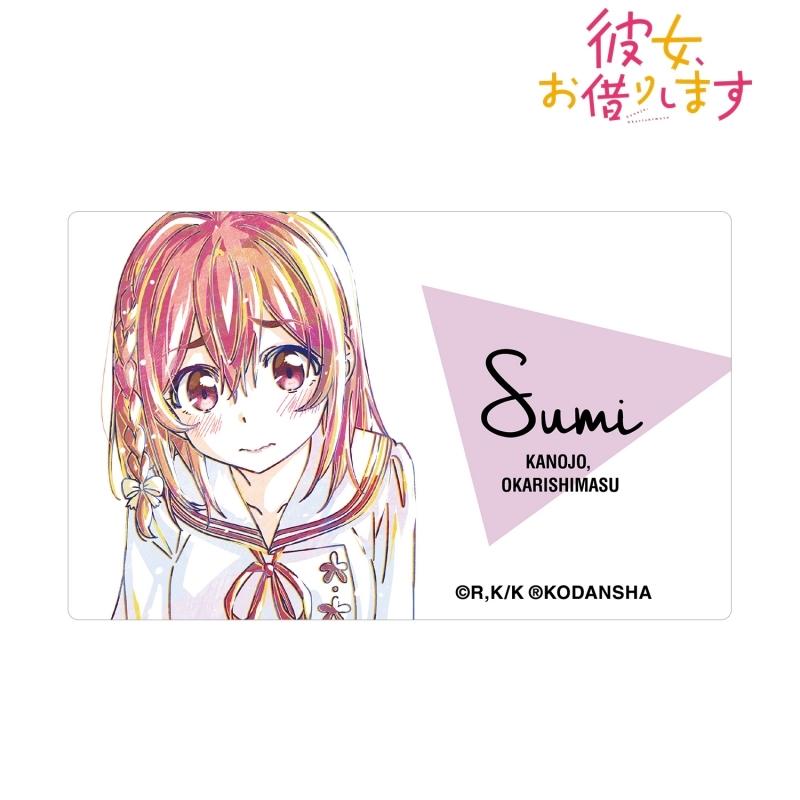 【グッズ-ステッカー】彼女、お借りします 桜沢 墨 Ani-Art カードステッカー