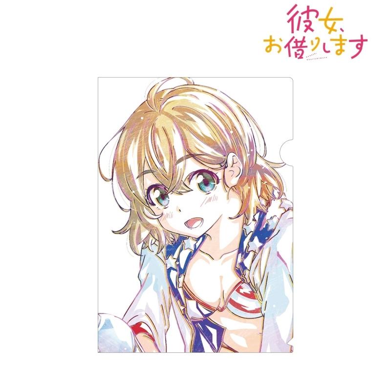 【グッズ-クリアファイル】彼女、お借りします 七海麻美 Ani-Art クリアファイル