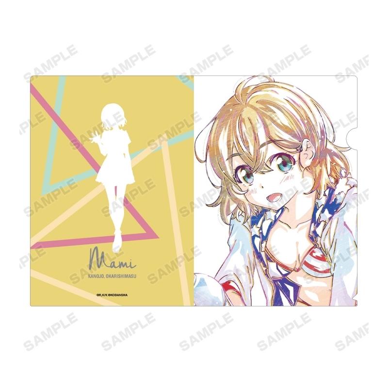 【グッズ-クリアファイル】彼女、お借りします 七海麻美 Ani-Art クリアファイル サブ画像2