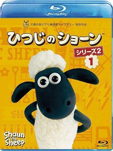 【Blu-ray】ひつじのショーン シリーズ2 1