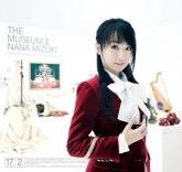 水樹奈々/THE MUSEUM II Blu-ray付