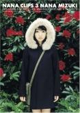 水樹奈々/NANA CLIPS 3