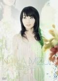 水樹奈々/NANA CLIPS 4