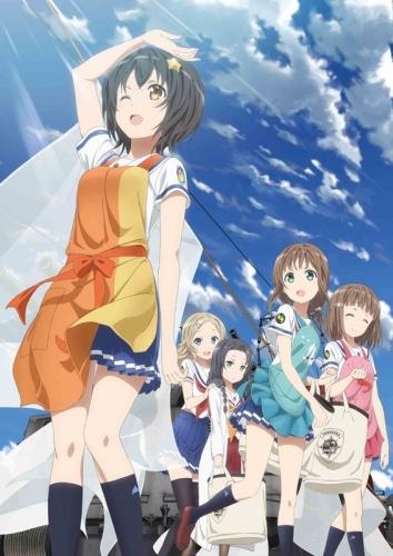 【Blu-ray】TV ハイスクール・フリート(はいふり) 5 完全生産限定版