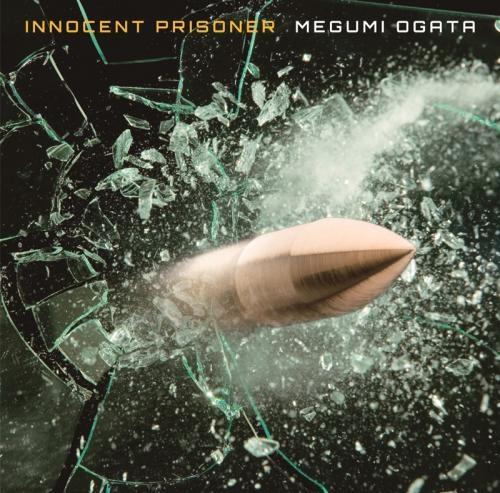 【主題歌】ラジオ ダンガンロンパ The Animation 希望のラジオと絶望の緒方 主題歌「innocent prisoner」/緒方恵美