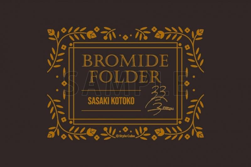 【グッズ-バインダー】佐々木琴子BD2021グッズ ブロマイドフォルダー