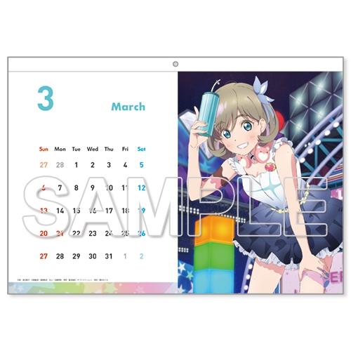 【グッズ-カレンダー】ラブライブ!スーパースター!! カレンダー2022 サブ画像4