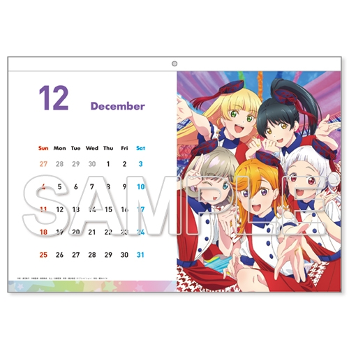 【グッズ-カレンダー】ラブライブ!スーパースター!! カレンダー2022 サブ画像9