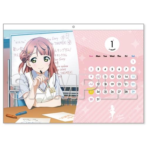 【グッズ-カレンダー】ラブライブ!虹ヶ咲学園スクールアイドル同好会 カレンダー2022