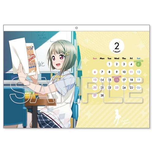 【グッズ-カレンダー】ラブライブ!虹ヶ咲学園スクールアイドル同好会 カレンダー2022 サブ画像2