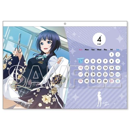 【グッズ-カレンダー】ラブライブ!虹ヶ咲学園スクールアイドル同好会 カレンダー2022 サブ画像4