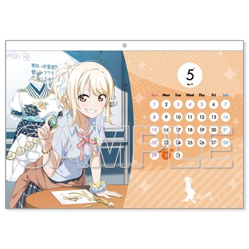 【グッズ-カレンダー】ラブライブ!虹ヶ咲学園スクールアイドル同好会 カレンダー2022 サブ画像5