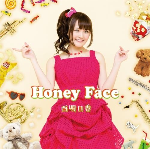 【マキシシングル】西明日香/Honey Face 初回特典生産盤
