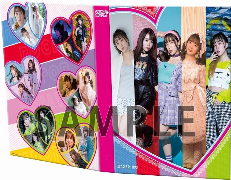 【グッズ-バインダー】Voice Actor Card Collection VOL.07 伊藤彩沙「きせかえ♡あやさちゃん」メイキングDVD&9ポケットバインダー