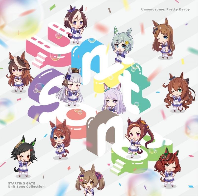 【キャラクターソング】ウマ娘 プリティーダービー STARTING GATE Unit Song Collection