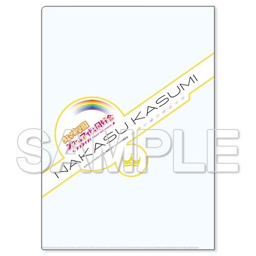 【グッズ-クリアファイル】ラブライブ!虹ヶ咲学園スクールアイドル同好会 クリアファイルセット Ver.1年生 サブ画像3