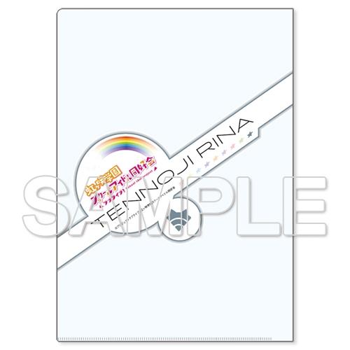 【グッズ-クリアファイル】ラブライブ!虹ヶ咲学園スクールアイドル同好会 クリアファイルセット Ver.1年生 サブ画像5