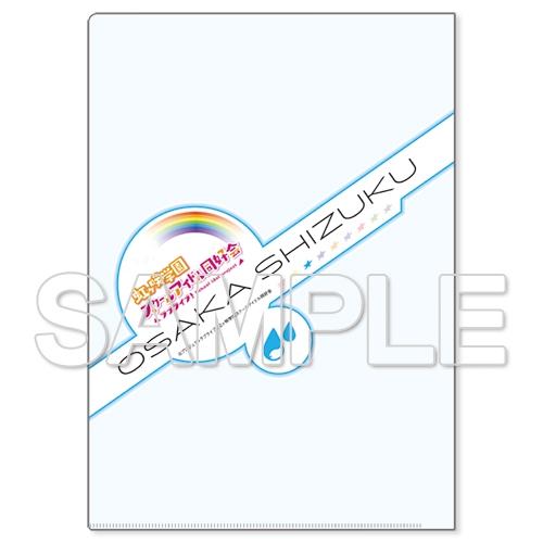 【グッズ-クリアファイル】ラブライブ!虹ヶ咲学園スクールアイドル同好会 クリアファイルセット Ver.1年生 サブ画像7