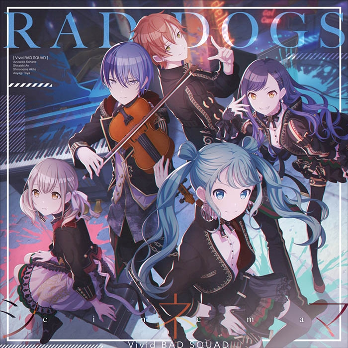 【マキシシングル】プロジェクトセカイ カラフルステージ! feat. 初音ミク 「RAD DOGS/シネマ」/Vivid BAD SQUAD