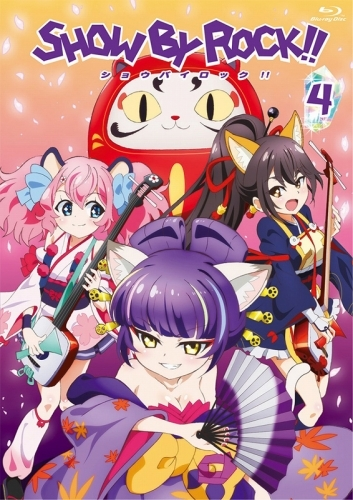 【Blu-ray】TV SHOW BY ROCK!! 4