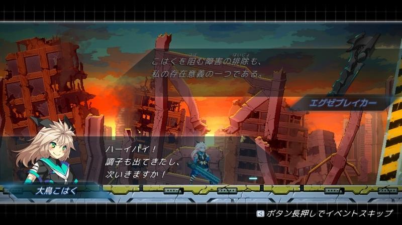 【PS4】COGEN: 大鳥こはくと刻の剣 サブ画像8