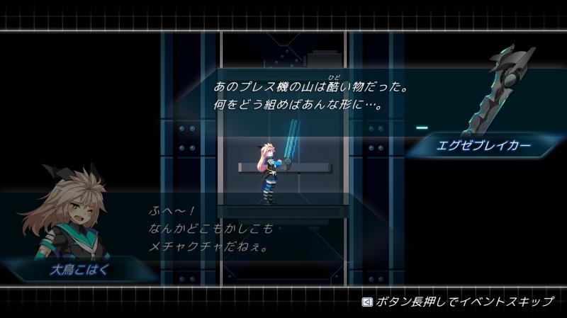 【PS4】COGEN: 大鳥こはくと刻の剣 サブ画像9