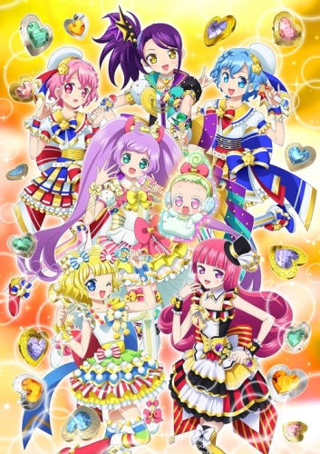 【DVD】TV プリパラ Season3 theater.2
