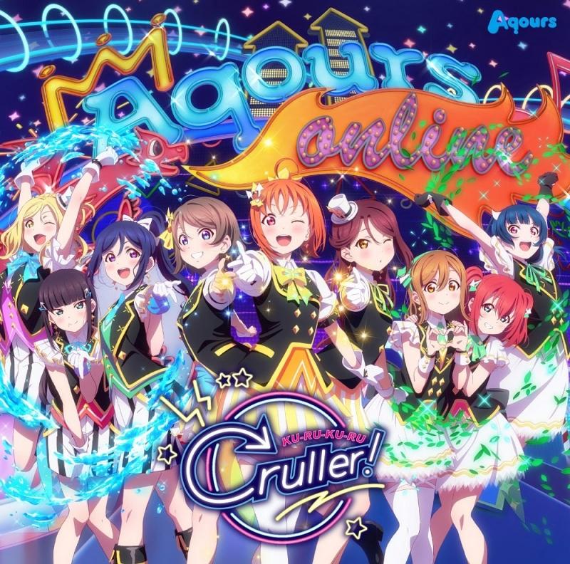 【マキシシングル】ラブライブ!サンシャイン!! アニメーションPV付きシングル「KU-RU-KU-RU Cruller!」/Aqours 【DVD付】
