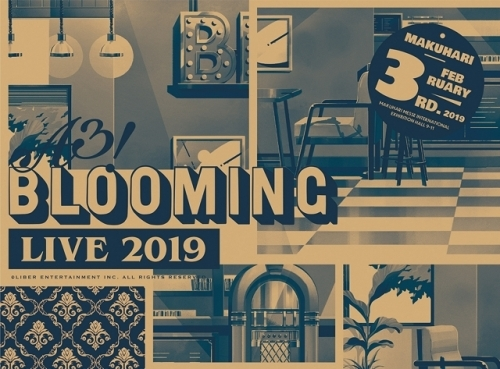 【DVD】A3! BLOOMING LIVE 2019 幕張公演版