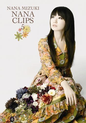 【DVD】水樹奈々/NANA CLIPS 5