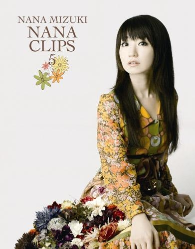 【Blu-ray】水樹奈々/NANA CLIPS 5