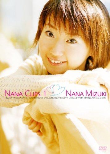 【DVD】水樹奈々/NANA CLIPS 1
