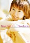 水樹奈々/NANA CLIPS 1
