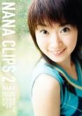 水樹奈々/NANA CLIPS 2