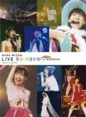 水樹奈々/NANA MIZUKI LIVE RAINBOW at BUDOKAN