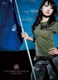 水樹奈々/NANA MIZUKI LIVE FIGHTER -BLUE SIDE-